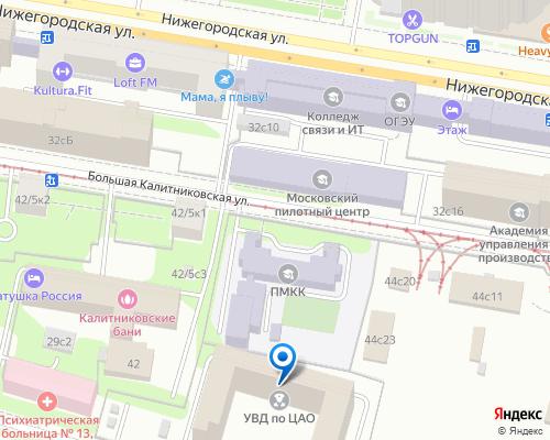 Отдел по аопоосаи миграции г москвы района люблино