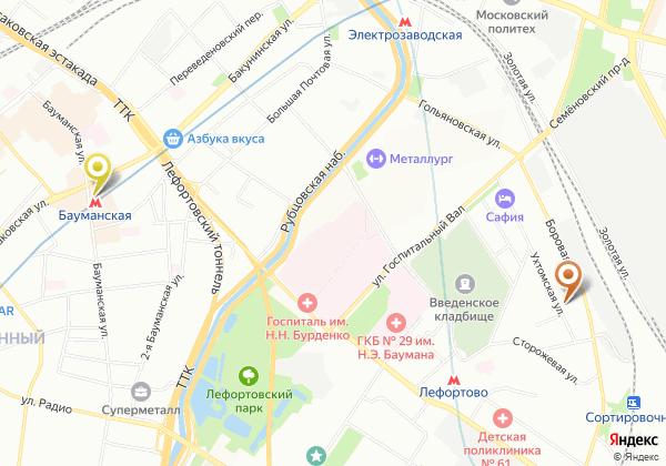 массаж метро Бауманская