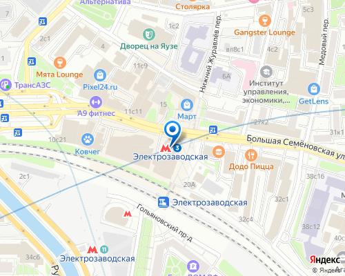 Ремонт холодильников у станции метро Электрозаводская