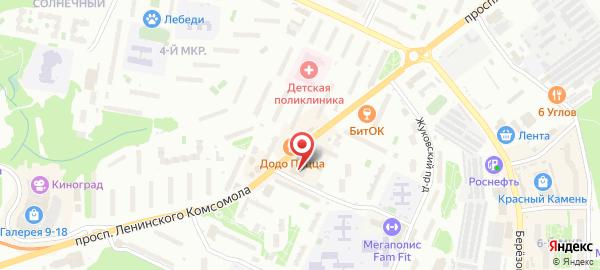 Ремонт бытовой техники на дому в Видном: Абсолют Мастер