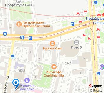 курсы английского языка Allada на Преображенской площади