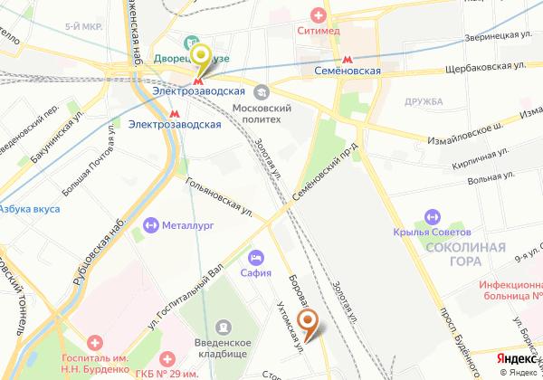 массаж метро Электрозаводская
