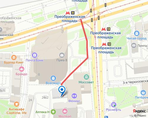 Карта зала