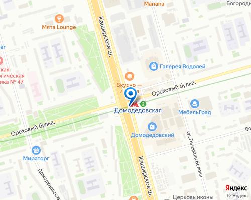 Ремонт холодильников у станции метро Домодедовская