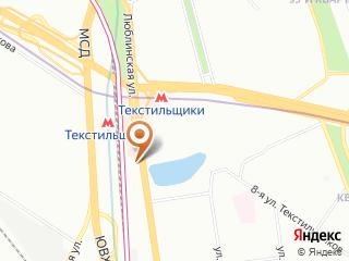 Схема проезда Текстильщики Ул. Люблинская 4А