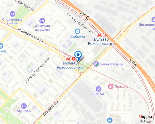 Ремонт холодильников у станции метро Бульвар Рокоссовского