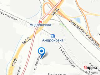 Компьютерная помощь и ремонт компьютера Андроновка