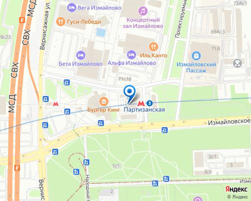 Ремонт холодильников у станции метро Партизанская