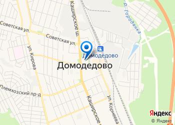 Отделка (обшивка) бетонной лестницы деревом в Домодедово