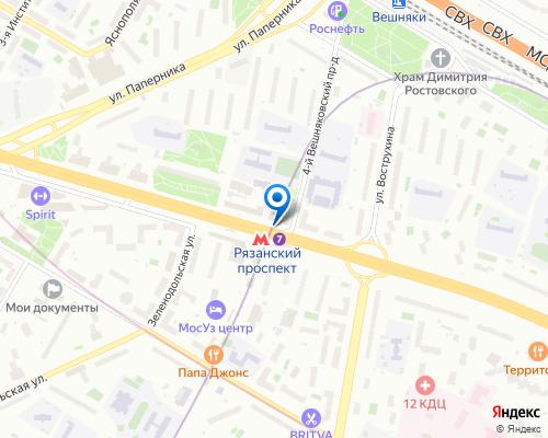 Ремонт холодильников у станции метро Рязанский проспект