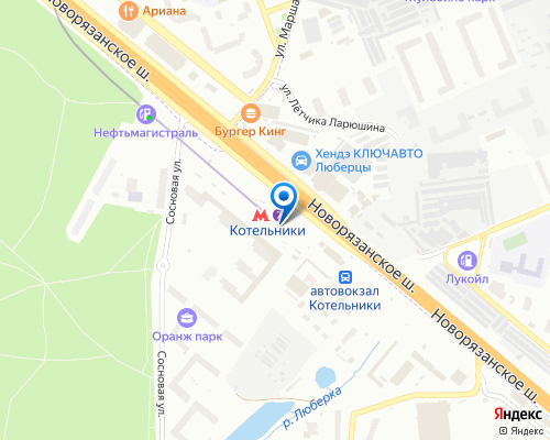 Ремонт холодильников у станции метро Котельники