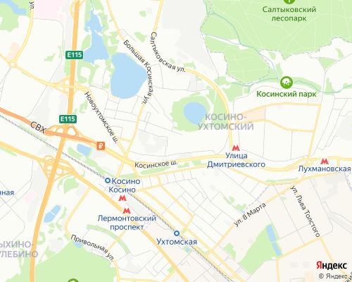 Ремонт холодильников в районе Косино-Ухтомский ( ВАО )