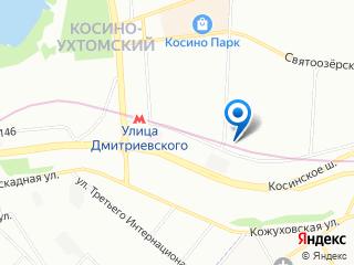 Компьютерная помощь и ремонт компьютера Улица Дмитриевского