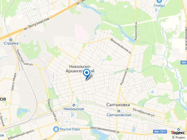 ремонт холодильников в микрорайоне Никольско-Архангельский