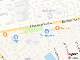 Егорьевское шоссе