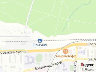 Новосовихинское шоссе