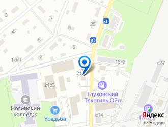 Офис Ногинск