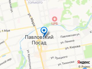 Офис Павловский Посад