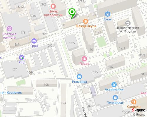 пункт выдачи магазина самогонных аппаратов Mr-sam.ru по адресу г. Краснодар, ул. Монтажников, д. 3Б