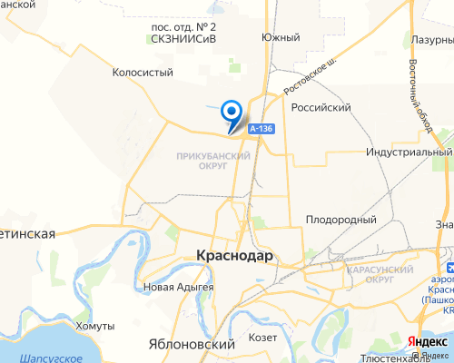 Тойота Центр Краснодар Север, Тойота, Краснодар, ул. Александра Покрышкина