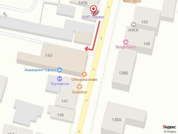 Печатная версия схемы проезда к филиалу КИП-Сервис в Краснодаре