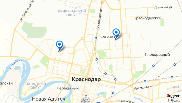 Адреса секс шоп Клубничка в Краснодаре