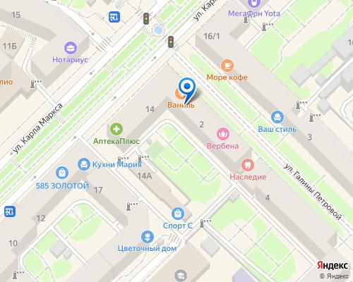 Расположение магазина NSP в Туапсе на Яндекс карте