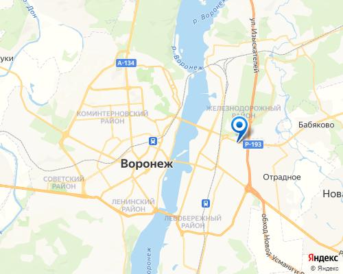 Тойота Центр Воронеж, Тойота, Воронеж, ул. Остужева