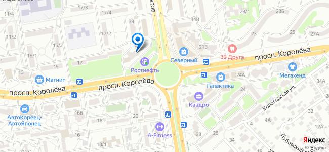 Сделать медкнижку Ростов-на-Дону