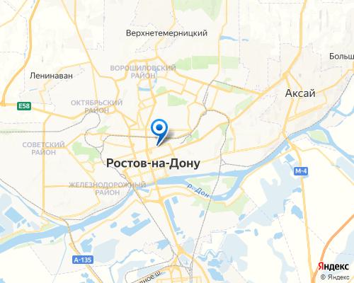 ААА моторс, Мазда, Ростов-на-Дону, ул. Текучева
