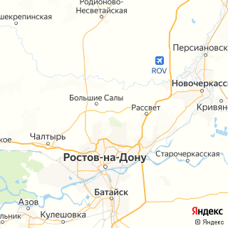 Представительство Ростов-на-Дону