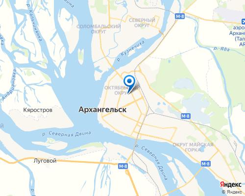 Аксель-Норд, Тойота, Архангельск, ул. Гайдара
