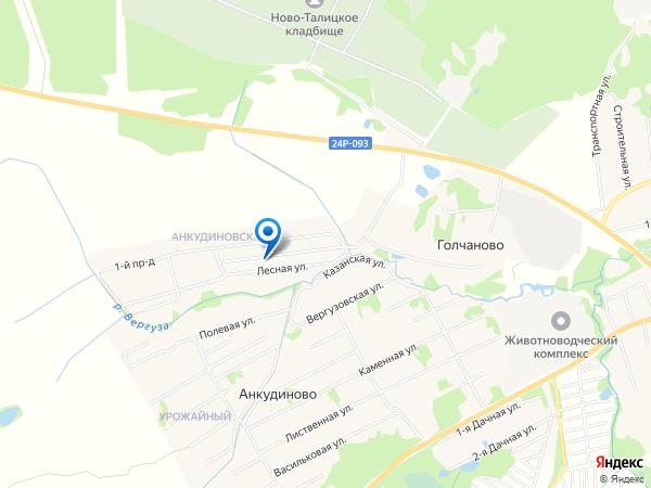 Продаётся дом в Иваново, тел. +7 (915) 815-08-98