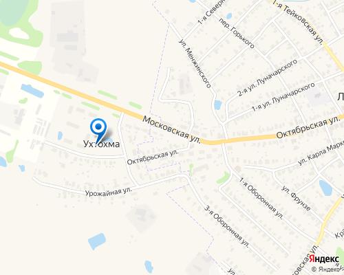 Купить квартиру в Иваново, с. Ухтохма. тел. +7 (905) 106-36-36