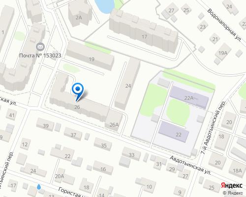 Купить квартиру в Иваново, ул. Авдотьинская, тел. +7 (964) 492-02-77