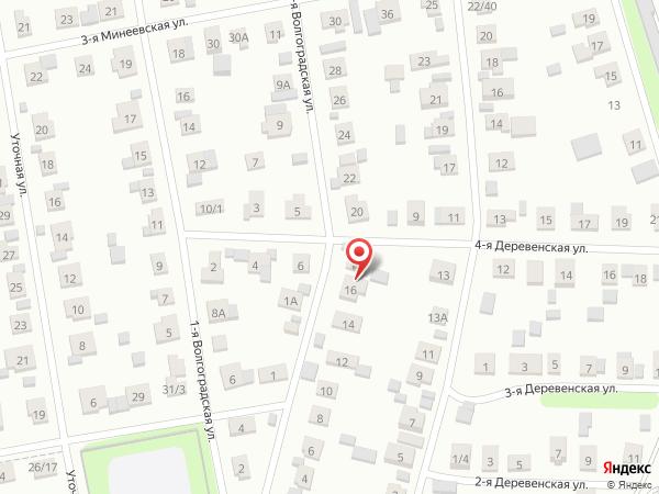Купить дом в Иваново, ул. 2-я Волгоградская, 16. тел. +7 (964) 492-02-77