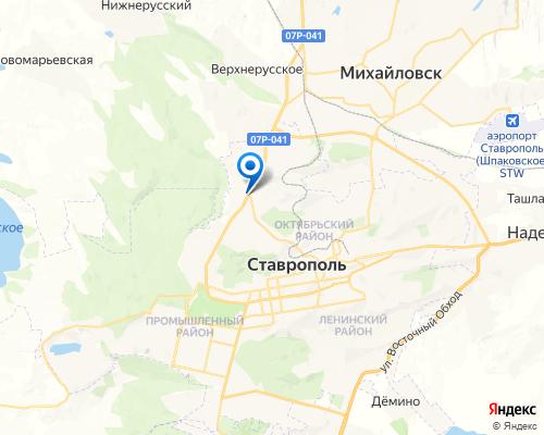 Тойота Центр Ставрополь, Тойота, Ставрополь, пр-т. Кулакова