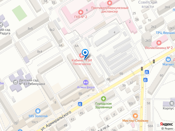 в Пятигорске, купить в Пятигорске: ул. Адмиральского, д.6А
