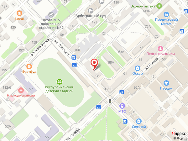 Нальчик Толстого 98 на Яндекс.Картах