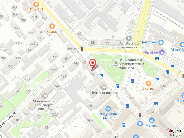 Нальчик Ахохова 145 на Яндекс.Картах