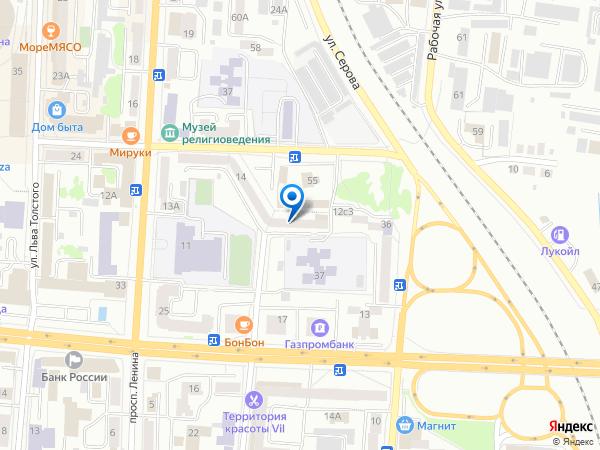 в Саранске, купить в Саранске: ул. Б.Хмельницкого, д.14, офис 104