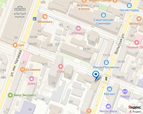 Расположение магазина NSP в Саратове на Яндекс карте