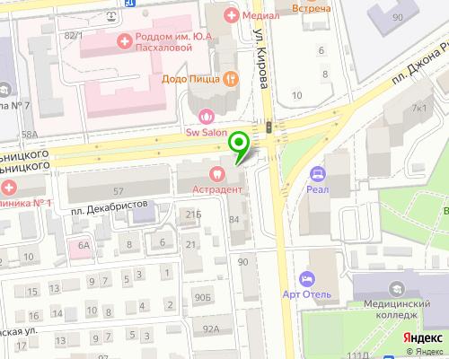пункт выдачи магазина самогонных аппаратов Mr-sam.ru по адресу г. Астрахань, ул.Кирова, д.84