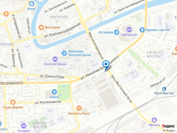 в Астрахани, купить в Астрахани: ул. Николая Островского, д.148, офис 119, 1этаж