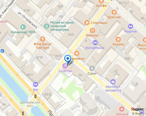 Расположение магазина NSP в Казани на Яндекс карте