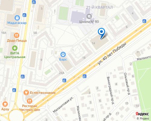 Расположение магазина NSP в Тольятти на Яндекс карте