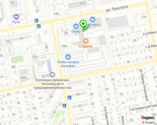 пункт выдачи магазина самогонных аппаратов Mr-sam.ru по адресу г. Тольятти, ул. Ленина, д. 44, корп. 3
