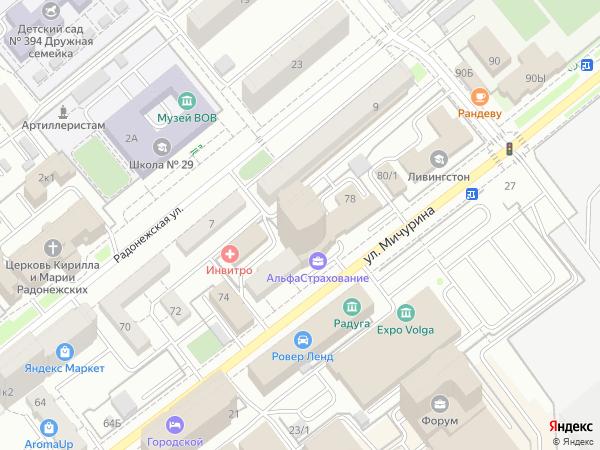 Расположение БЦ Миллениум на карте Самары