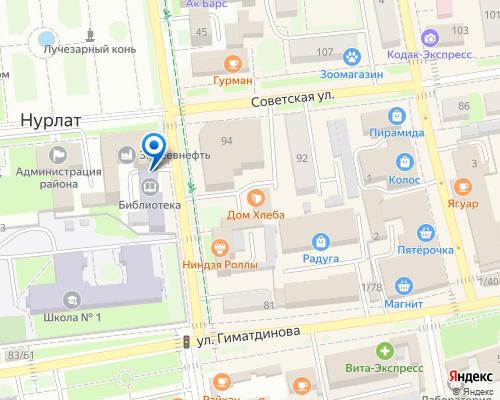 Расположение магазина NSP в Нурлате на Яндекс карте
