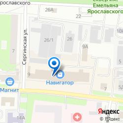 Филиал Аксиома в Перми